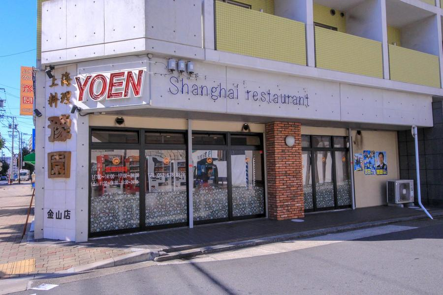1階には中華料理店が入居。駅近でお食事、お買い物には困りません