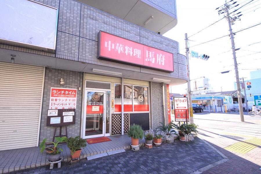 1階には中華料理店が入居。すぐ隣にコンビニもあり便利な立地です