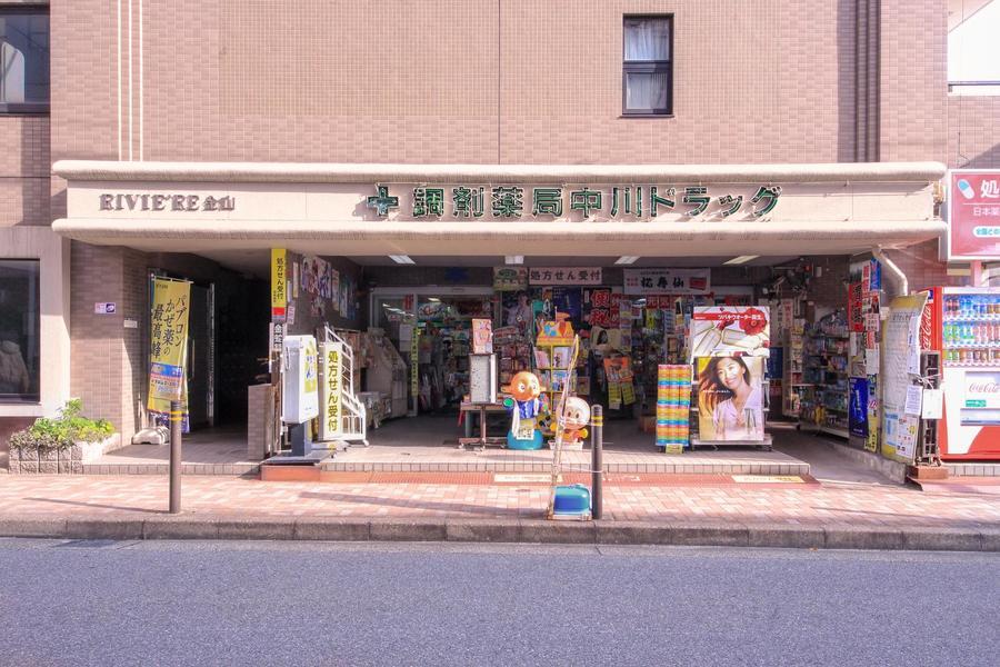 物件1階には薬局が入居。どこかレトロな雰囲気漂うお店です