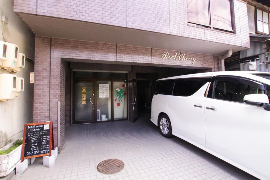 1階には施術院が入居
