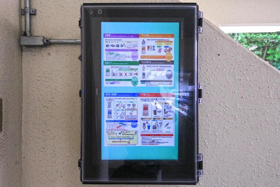 エレベーター横には電子掲示板が設置されています