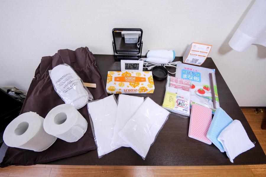 ご入居後すぐお使いいただける日用品もご用意しております