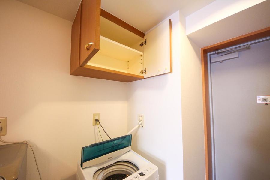 洗濯機上部には雑貨類をストックできる吊り棚を設置