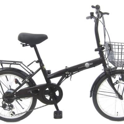 折りたたみ自転車【保険付き】