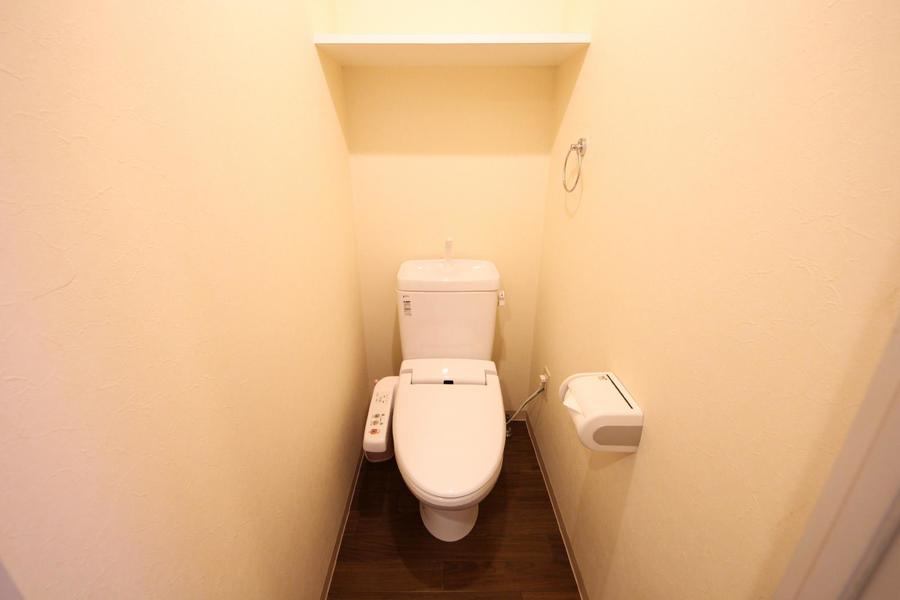 衛生面が気になるお手洗いもセパレートタイプで安心