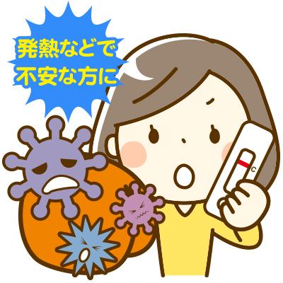 コロナウィルス検査キット【抗原検査】