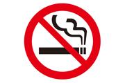禁煙の物件
