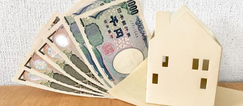 敷金礼金以外に家を借りるために必要な初期費用の相場